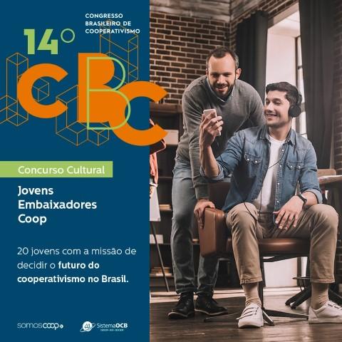 cbc 07 03 2019